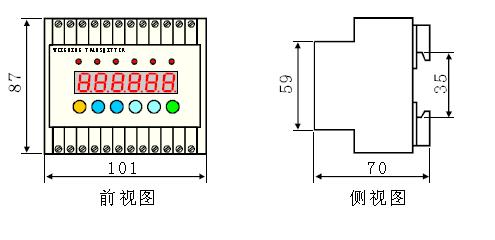 云控60v电动车控制器电路图